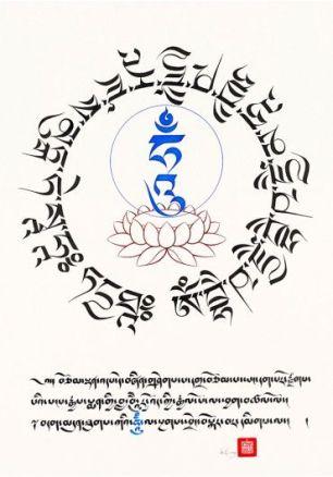 le sanskrit  lexique asanas  zemyoga